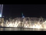 Поющий фонтан в Дубае июль 2015