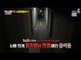 Running Man / Беглецы (Ep. 277) - Война Зомби [рус.саб]