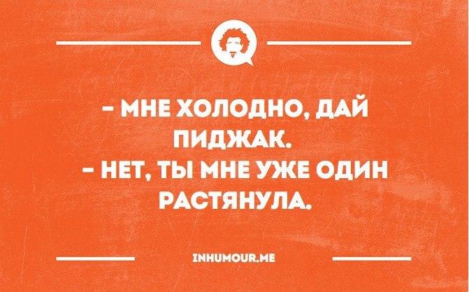 Женя Филинович | Пружаны