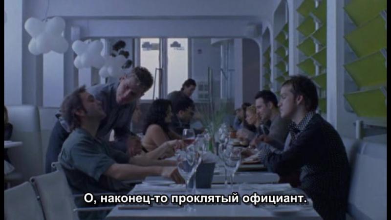 Queer as Folk Близкие друзья 3 сезон 13 серия RUS SUB субтитры
