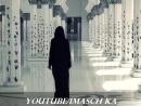 Самый Красивый НашиД.الله (1)
