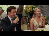 Удачи, Чак! (2007) супер фильм