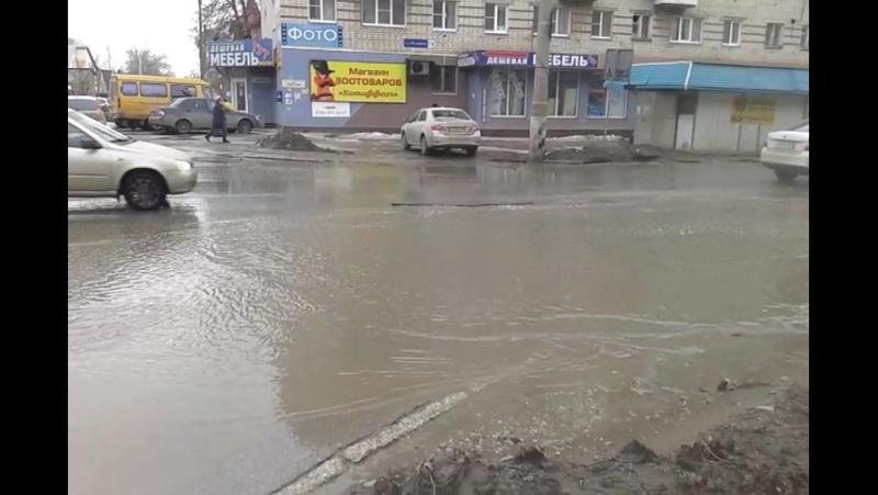 дыры на перекрестке ул.Ленина и ул.Чапаева