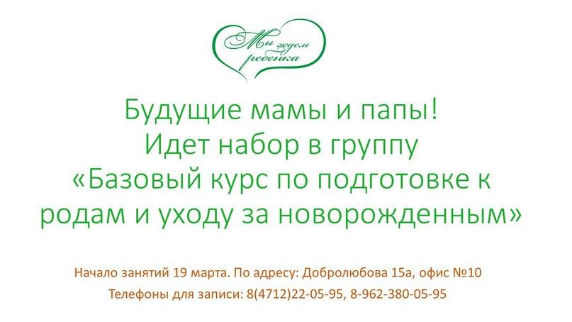 https://pp.vk.me/c629113/v629113706/44fc4/46WUq5XXoDY.jpg