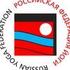 Российская Федерация Йоги