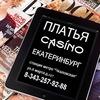 "Платья "" Casino """