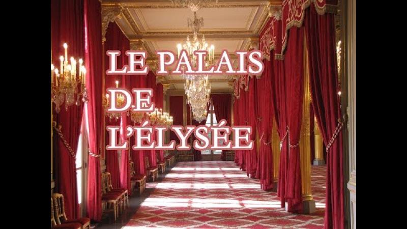 Découvrez le palais de l'Élysée, fief du président de la République