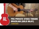 PRS Private Stock Brazilian Tonare Grand GOLD Inlay