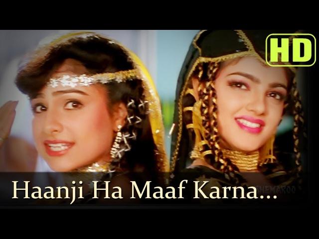 Haanji Haan Maaf Karna - Mamta Kulkarni - Anupam Kher - Waqt Hamara Hai - Bollywood Songs - Alka