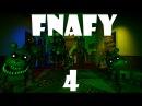SFM FNAF FNAFY 4 The Final Fnafter