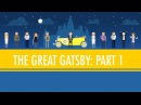 Like Pale Gold - The Great Gatsby Part I Crash Course English Literature 4