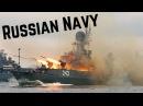 ВМФ России • Военно-морской флот РФ • Russian Navy