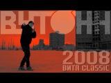 Витя CLassic ВУТОНН  2008 (prod. Scady)
