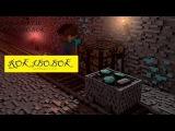 minecraft прогулка по серверу