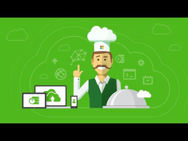 Jump Start: Облачные сервисы по рецепту Microsoft: практика российских сервис-провайдеров