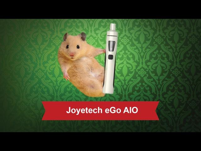 Joyetech eGo AIO обзор от Папироска рф