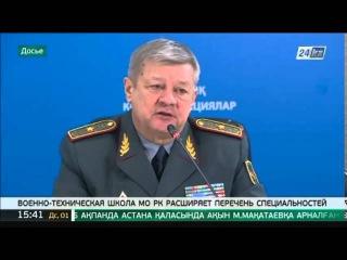 Военно-техническая школа МО РК расширила перечень специальностей