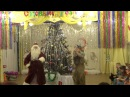 Баба Яга и Дед Мороз зажигают