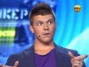 Октоберфест, наркобарон и Газпром Бункер News РЕН-ТВ