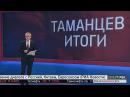 Антитурецкая истерия: что происходит с россиянами?