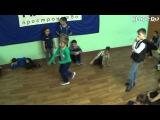 Дима vs Кирилл vs Сабрина (1-й батл по брэйку и хип-хопу КлоДэ)