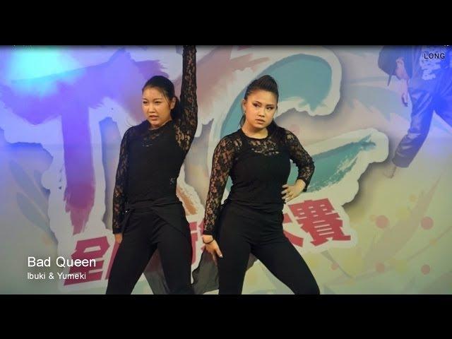 Bad Queen(IbukiYumeki)(2014第二屆TYC全國街舞大賽)