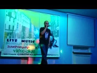 MAX КУБА - Спаситель (14.11.2015-6)
