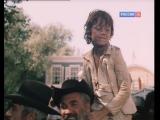 Приключения Тома Сойера и Гекльберри Финна. (1981. Серия 3).