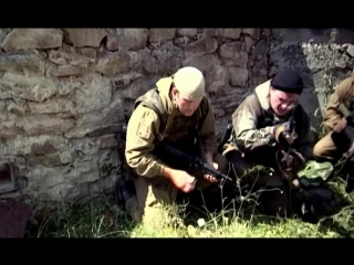 Стреляющие горы (4 серия - заключительная)