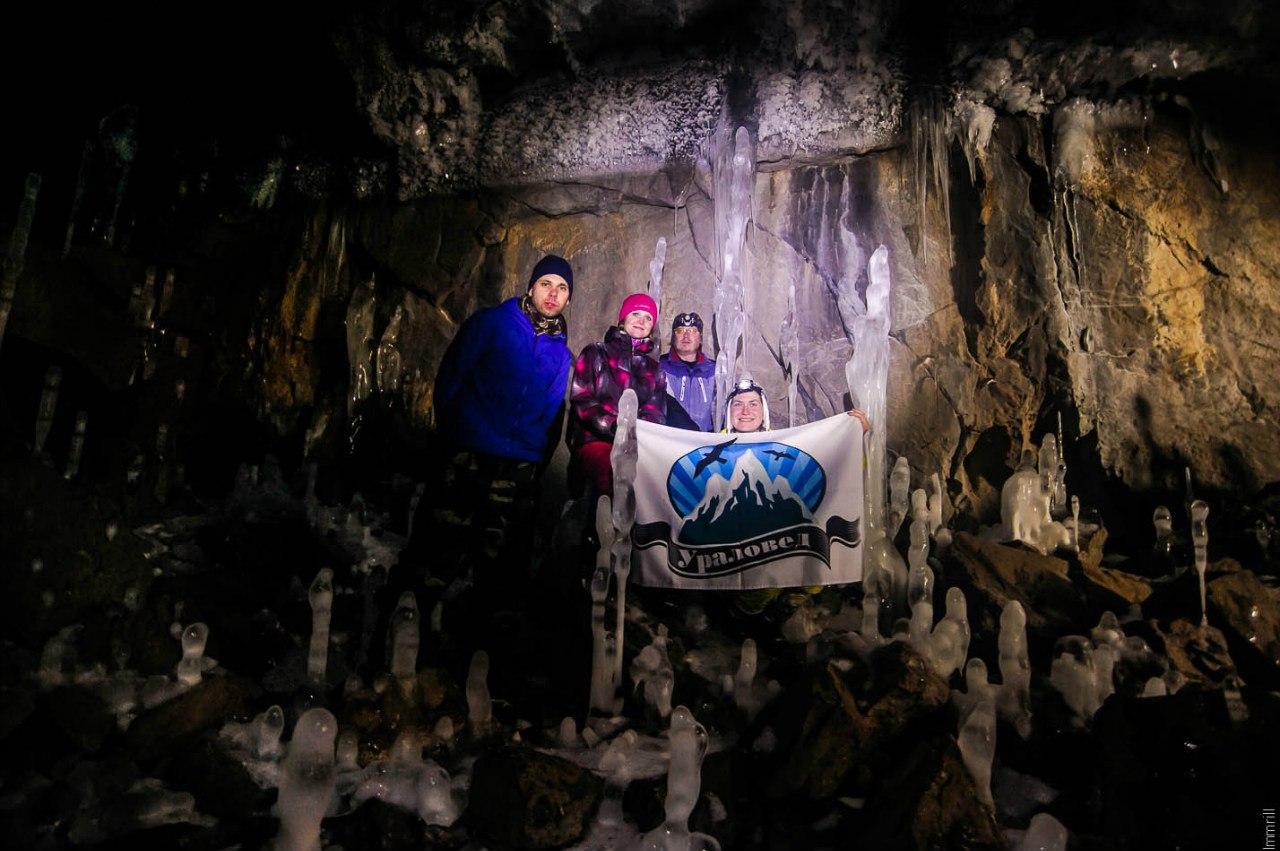 Пещера Глухая Ледяная