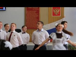 Видеоклип Лицей им. Д.А. Фурманова, 2015г.