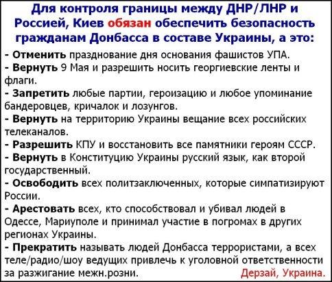 https://pp.vk.me/c629114/v629114391/330f8/zYUKbDwnePs.jpg