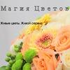 Цветы Казань Доставка цветов Казань Букет из роз