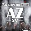 24 апреля | ANIMAL ДЖАZ | Минск | Re:Public