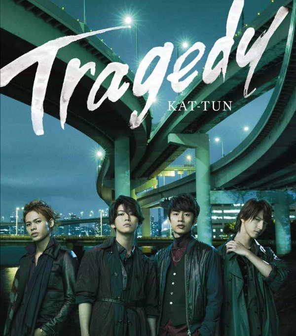 KAT-TUN | Official page Diary — @дневники: асоциальная сеть