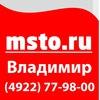 Работа во Владимире - это проСТО