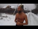Сезон закаливание Холодом начался!