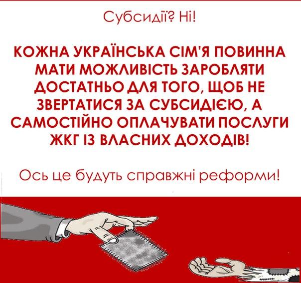 Суд перенес рассмотрение продления ареста депутата Рады Мосийчука на 12 ноября - Цензор.НЕТ 5456