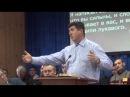 Отношения родителей и взрослых детей - Шаповал Олег (г. Новосибирск) (Проповедь)