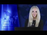 Сводка новостей (События Ньюс Фронт)/ 29.10.2015 / Roundup News Front ENG SUB