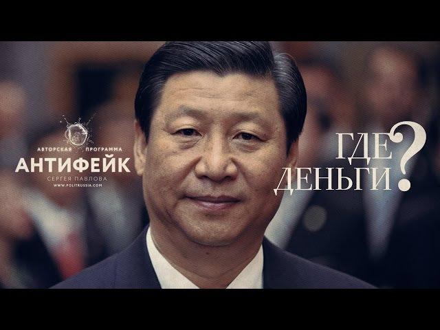 В Роснефти пропали 35 миллиардов