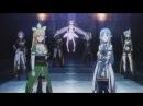 _Sword_Art_Online _II_/Мастера меча онлайн 2 Опенинг 2 на Русском