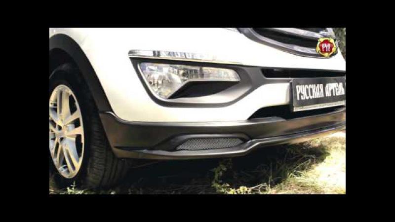Тюнинг обвес переднего бампера Kia Sportage 2011 belct.ru