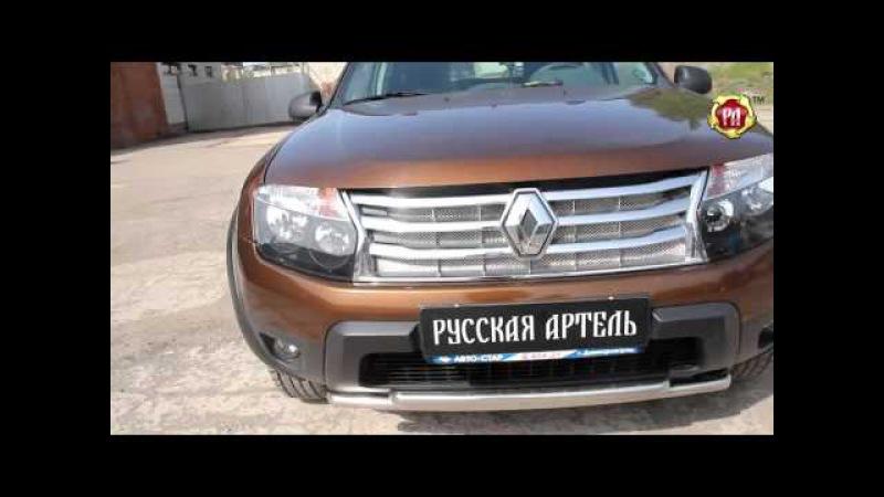 Защитная сетка в штатную решетку радиатора металлик Renault Duster 2011 belct.ru
