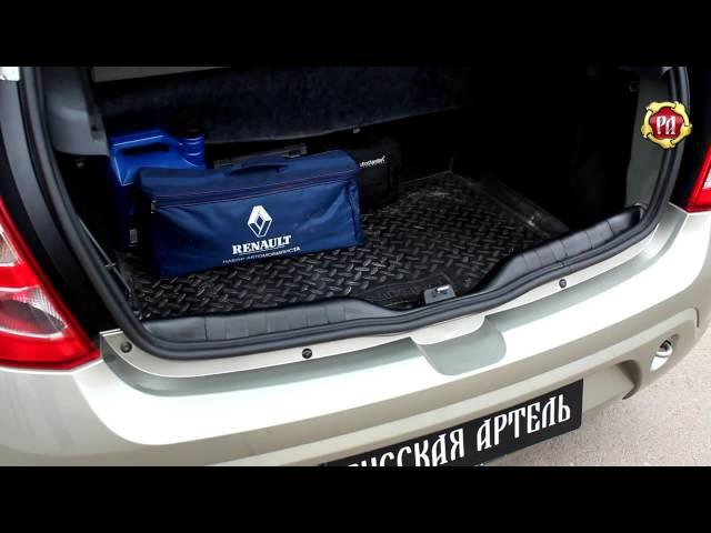 Накладка на порожек багажника Renault Sandero belct.ru
