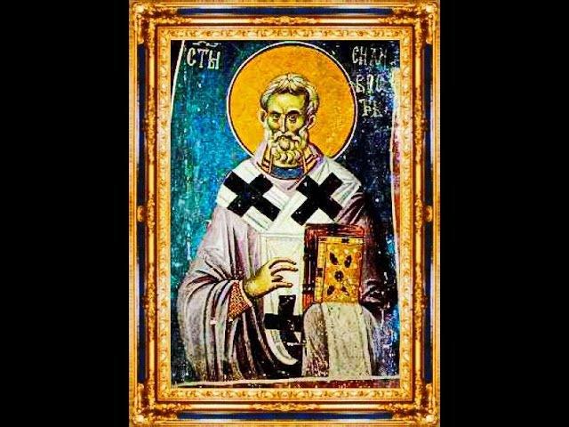 15 Января. Житие святого отца нашего Сильвестра, папы Римского. 2 Января ст.ст.