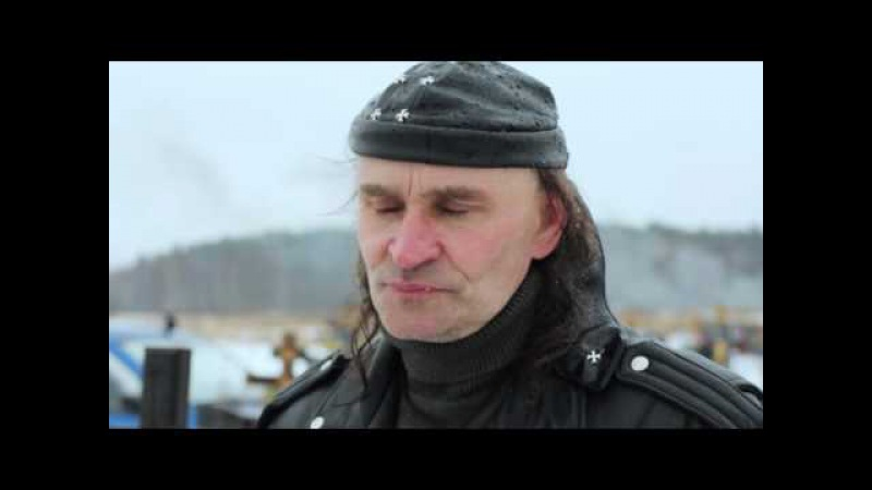 Funeral Speech Дмитрий Chiff Мы не забыли