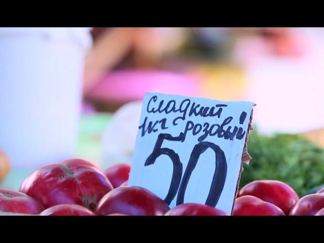 Ростов-на-Дону. Старый базар. Часть 1 🍅 Мировой рынок 🌏 Моя Планета
