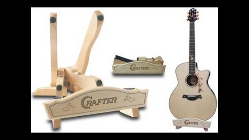 Подставка под гитару чертежи