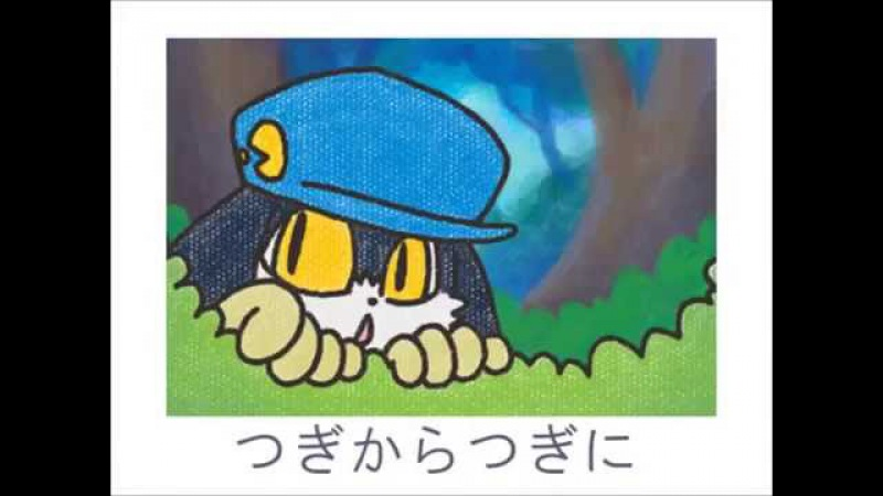 Klonoa the Windmill Song animted video